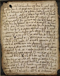 Sanaa manuscript