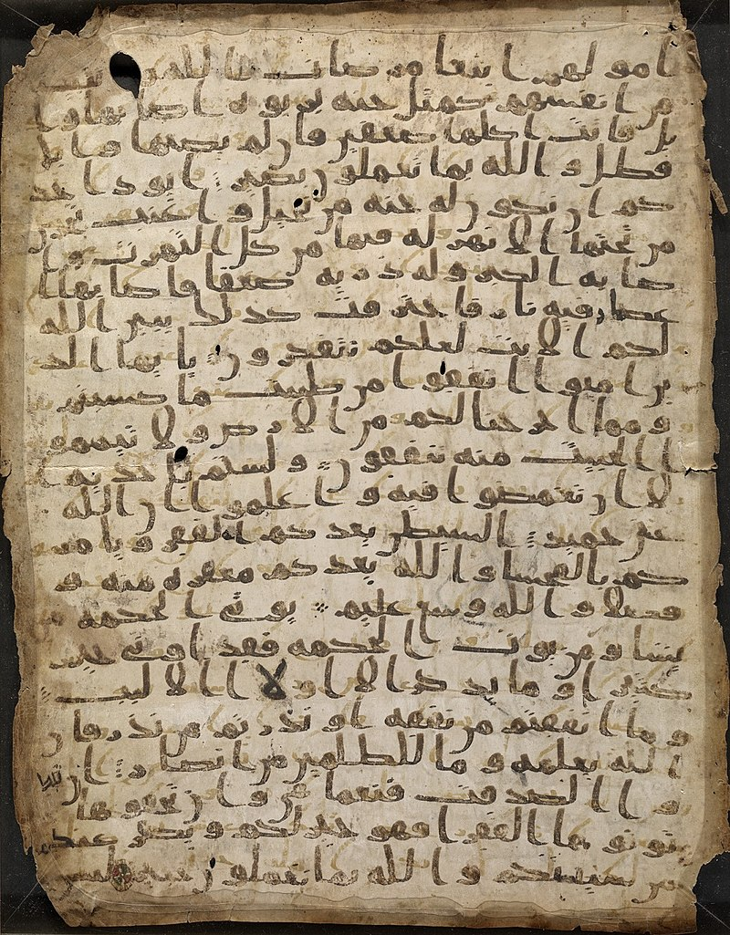 Recto side of the Stanford '07 folio of Sanaa manuscript. The upper text covers Quran 2 (al-Baqarah).265-271.