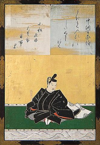 Ōtomo no Yakamochi - Chūnagon Yakamochi by Kanō Tan'yū, 1648
