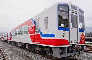 Sanriku Railway Rail company operating in Iwate Prefecture, Japan