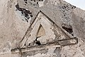 Santorin (GR), Akrotiri, Kastell -La Ponta- -- 2017 -- 2956.jpg