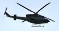 Sapporo-SuzuranHelicopter(closeup).png