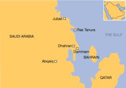 Abqaiq Wikipedia