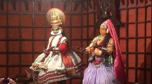 Mudra Cultural Centre (Kochi, Inde) (13866972515)