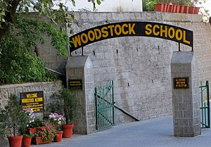 Woodstock School - Woodstock entrance