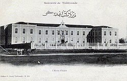 School of Idadie in Trebizond 2.jpg