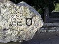 Scouts Memorial-2 (2555587334).jpg