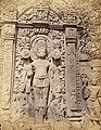 Sculpture of Aditya, the Sun god, of Gupta period, from Garhwa, Allahabad, 1870s.jpg