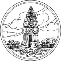 Provincia di Sisaket