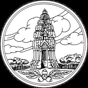 Sisaket Province - Image: Seal Sisaket