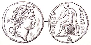 Seleucus IV Philopator - Coin of Seleucus IV Philopator, stamp Greek: (Β)ΑΣΙΛΕΩΣ (ΣΕ)ΛΕΥΚΟΥ