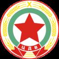 Septemvri pri CDV logo.png