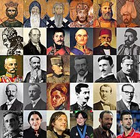 Serbs 30 collage 1.jpg