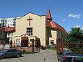 Seventh-Day Adventist church (Moscow) 02.jpg