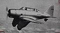 Seversky P-35 The original SEV-3XAR (X-2106) in flight (16335731922).jpg