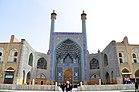 Shah Mosque Isfahan Aarash (257).jpg