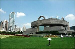 Shanghai Museum - Image: Shanghai Museum exterior 1