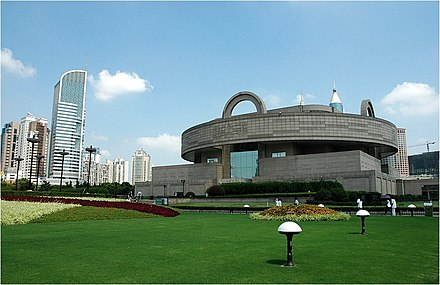 The Shanghai Museum, located on the People's Square Shanghai Museum exterior 1.jpg
