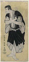 Sakata Hangorō III as Kosodate Kannonbō