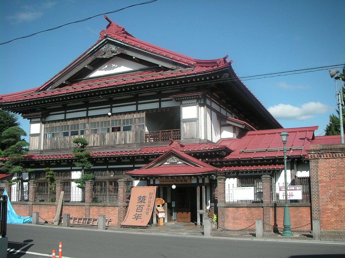 Osamu Dazai Memorial Museum Wikipedia