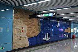 Shibi Station Line 7 Concourse Culture Hall.jpg