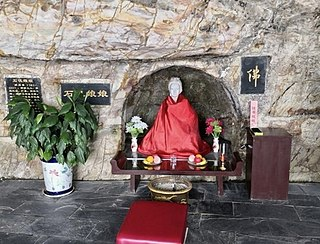 Shiji Niangniang goddess in Chinese religion and Taoism