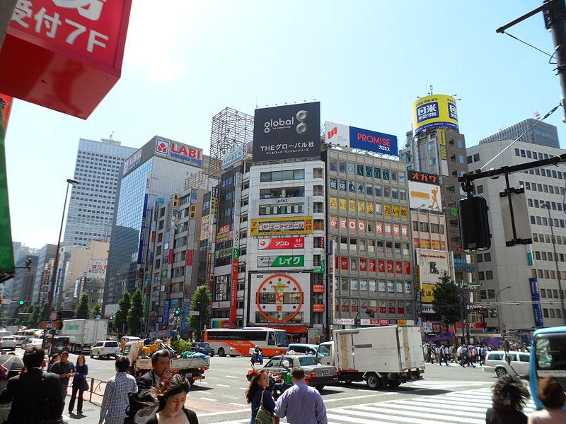 File:Shinjuku, Tokyo.JPG