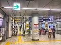 Shinjukusanchome station ticket gates - fukutoshin line - step 30 2017.jpg