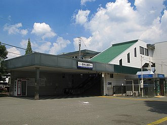 Shinrinkōen Station (Saitama) - The south entrance in August 2012