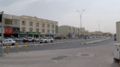 Shops on Al Aziziya Street in Qatar.png