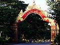 Shwebo Entrance.jpg
