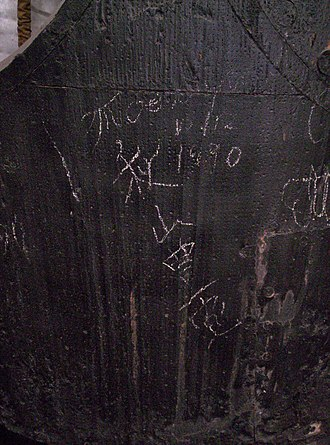Soyuz TM-10 - Side of the Soyuz TM-10 where it was signed by all its passengers. The inscription in Japanese reads Toyohiro Akiyama (秋山豊寛).