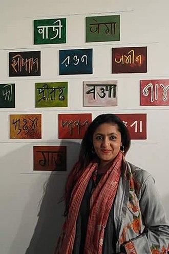 Sylheti Nagari - Image: Siloti lekha