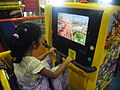 Simulation gaming for children.JPG