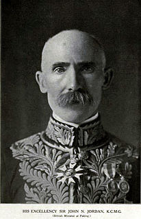 John Jordan (diplomat) British diplomat