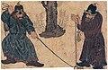 Siyah Qalem - Hazine 2153, s.73b.jpg