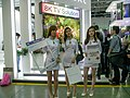 Socionext Taiwan promotional models at Computex 20160602.jpg