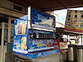 Soda Machine blue design (Gujarat) (1).jpg