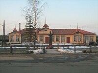 Sonkovo transit station.JPG