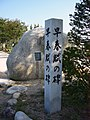 Soshunfu01n2048.jpg