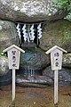 Source sacrée dans le sanctuaire shinto Futarasan à Nikko (Japon) (42566368204).jpg