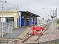 South Hylton Metro Station, Sunderland, 1st May 2006 - geograph.org.uk - 161708.jpg
