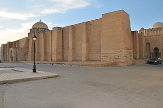 Great Mosque of Kairouan - View of the southern façade