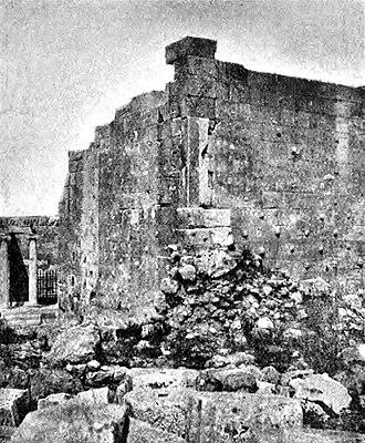 Pelasgic wall - Southwest wing of the Propylaea and Pelasgic wall.