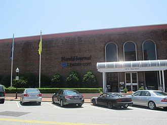 Spartanburg Herald-Journal - Herald-Journal office in downtown Spartanburg