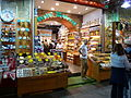 Spice Market 03 (7704663576).jpg