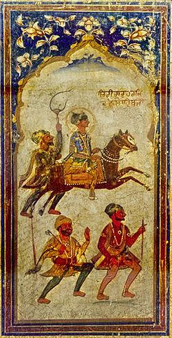 Sri Guru Har Krishan Ji Gurudwara Pothi Mala.jpg