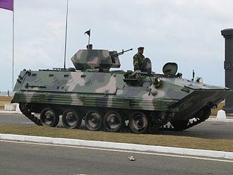 Type 89 AFV - Type 89