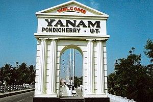 Yanaon - Sri Potti Sri Ramulu Yanam Bridge