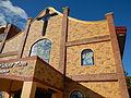 St.Joseph,HusbandofMaryjf8714 11.JPG